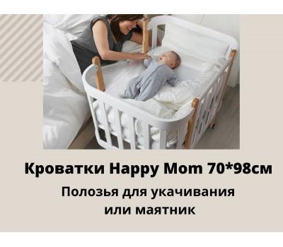 Детская кроватка трансформер Happy Mom